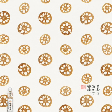 The Soy Sauce Prints