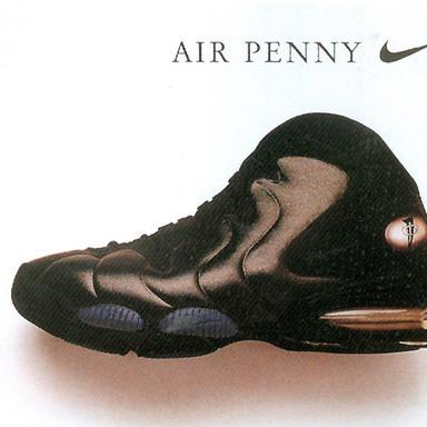 Nike Canada