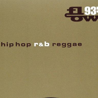 Equalizer, Afro, Reggae