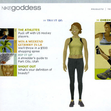 NikeGoddess.com