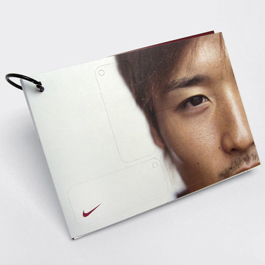 Nike Basketball Book 3 (Tabuse+Nike Basketball)