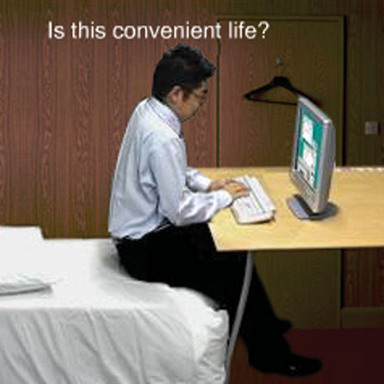 Convenient Life