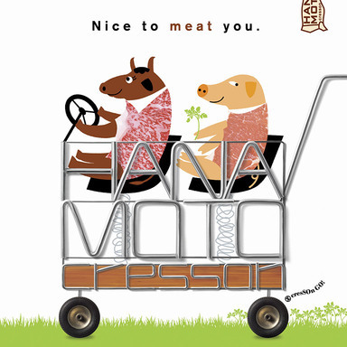 Nice to meat you.