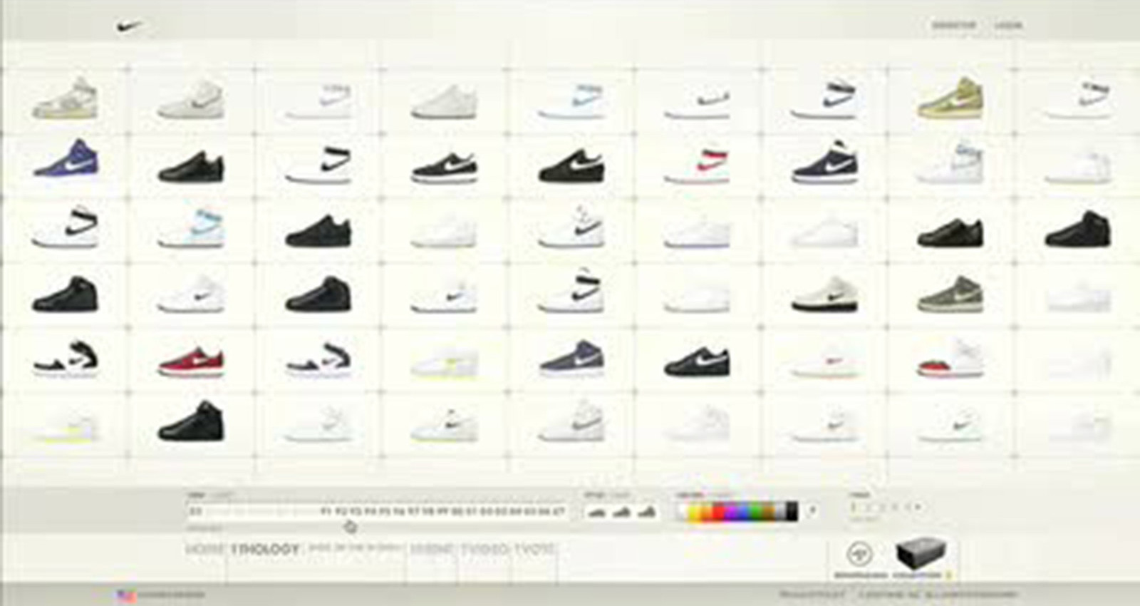 Nike AF1 Mobile