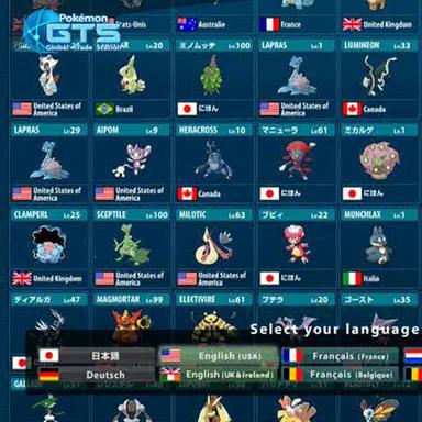 Pokémon GTS