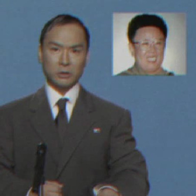 Call Of Duty 4: World Leaders/Kim Jong Il