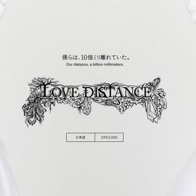 LOVE DISTANCE