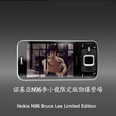 Bruce Lee -Pingpong