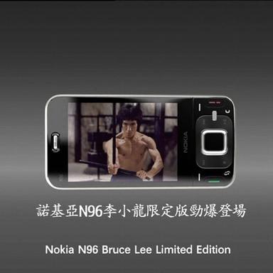 Bruce Lee -Phone