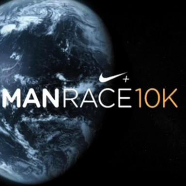Nike+ Human Race