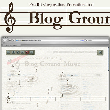 Blog Ground Music