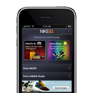 NIKEiD iPhone Application