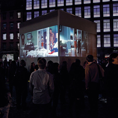 Cube Film Installation