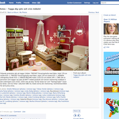Facebook Showroom