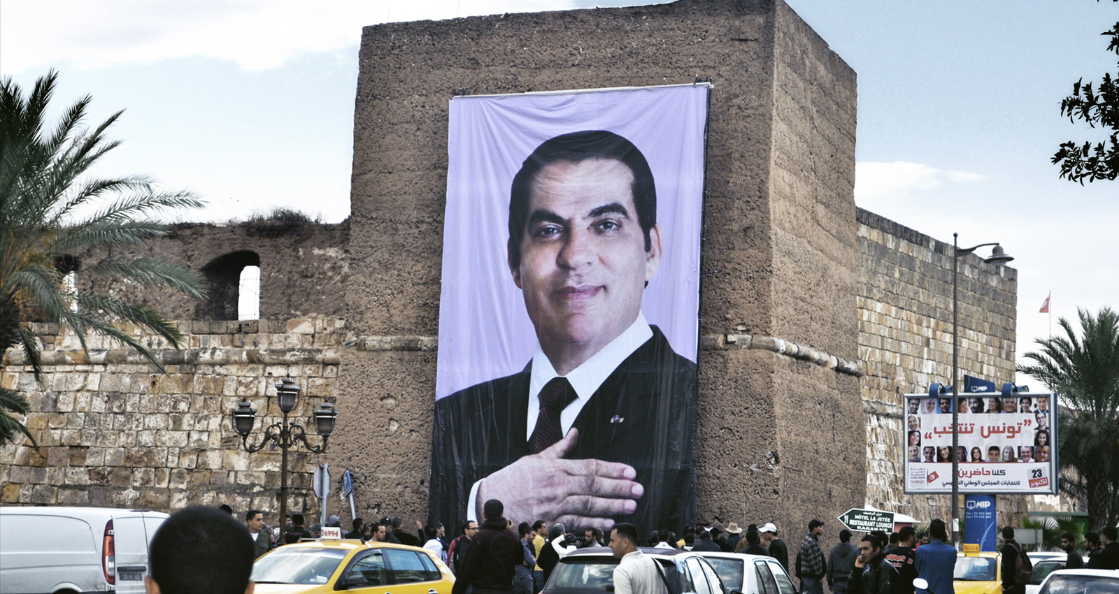 The Return of Dictator Ben Ali