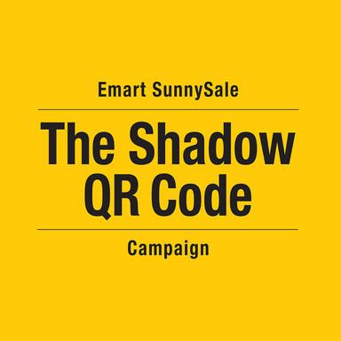 Sunny Sale