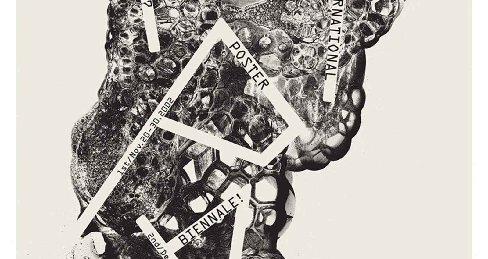 The 3rd? Korea International Poster Biennale!