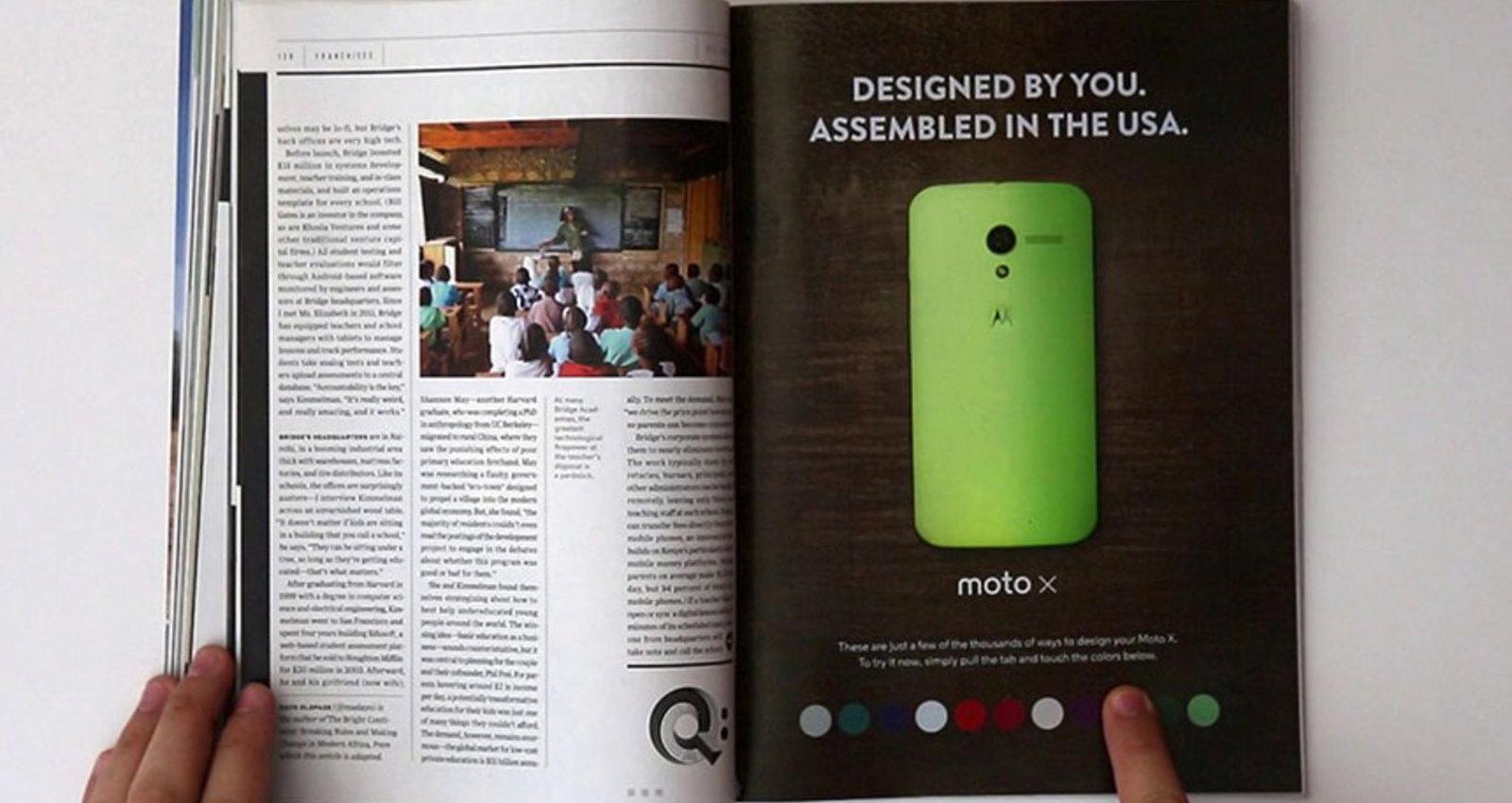 Moto X Interactive Print