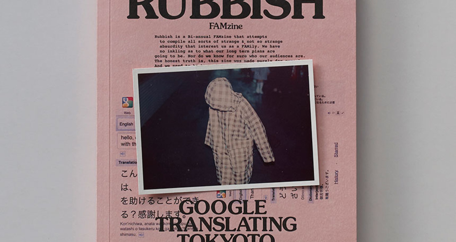 RUBBISH FAMZINE