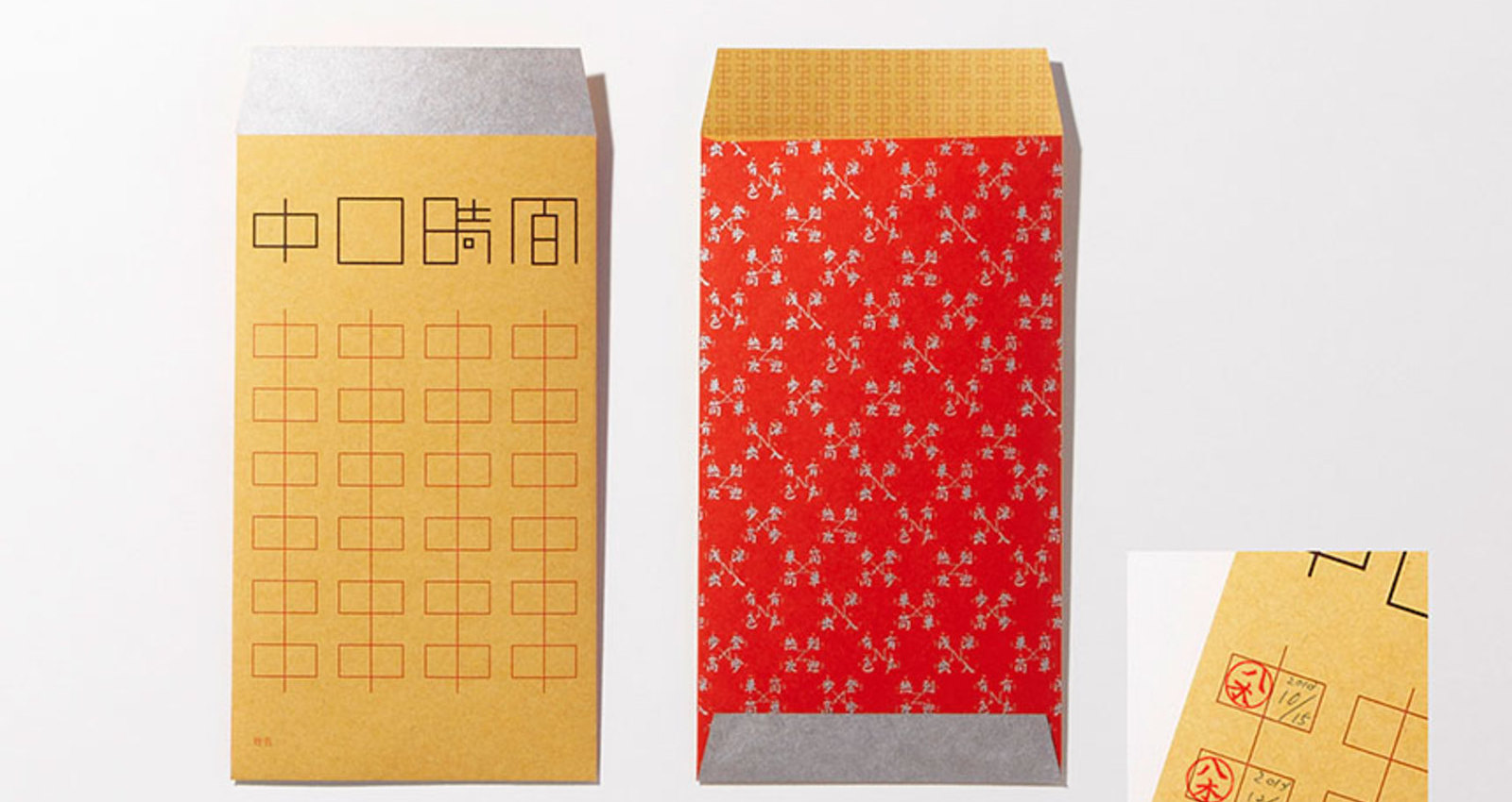 Playful Chinese - Materials for Chinese Class