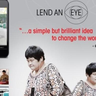 Lend An Eye
