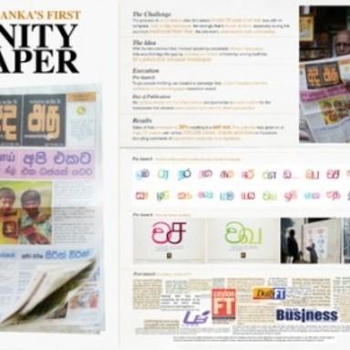 Unity Paper