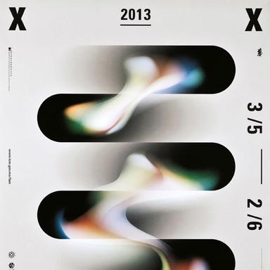 24th Macao Arts Festival