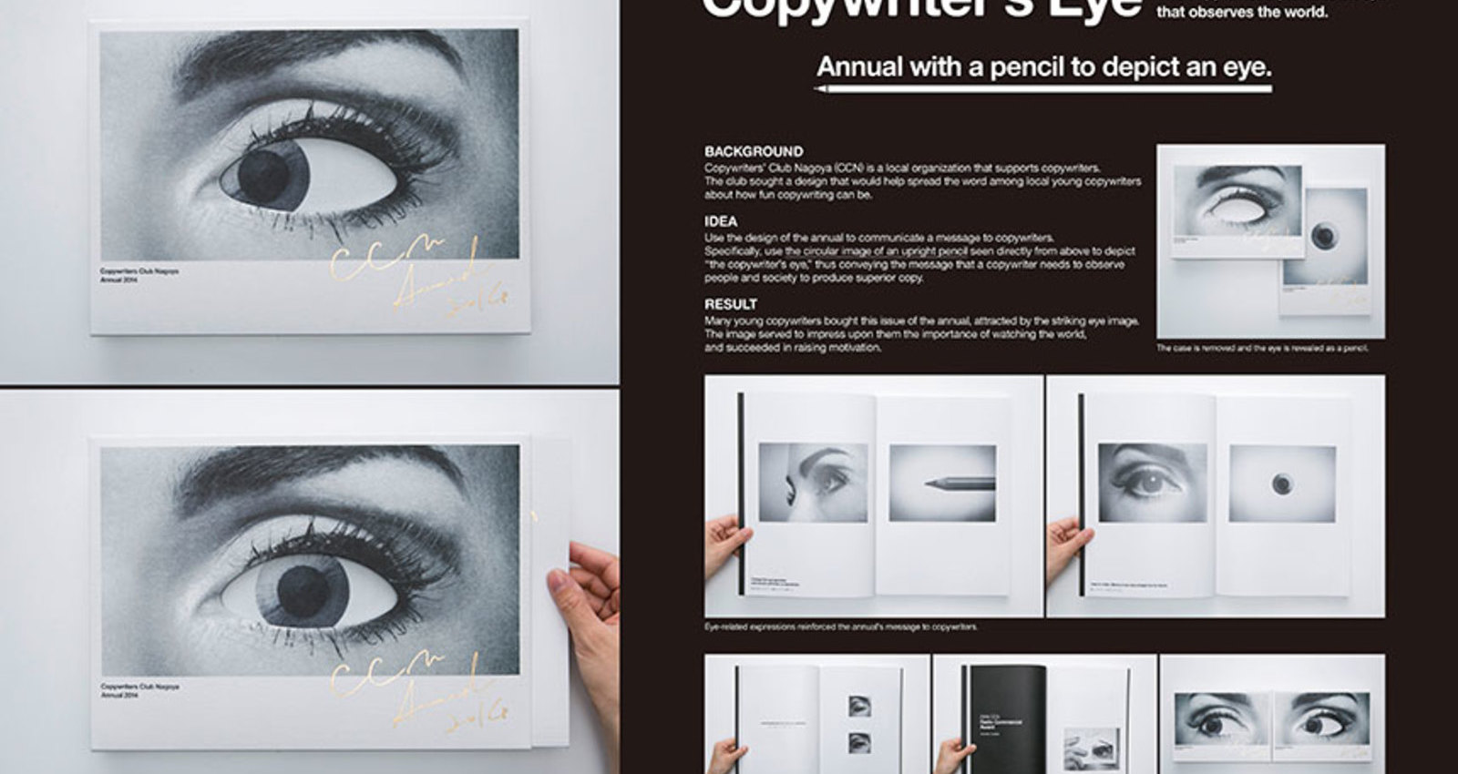 COPYWRITER'S EYE