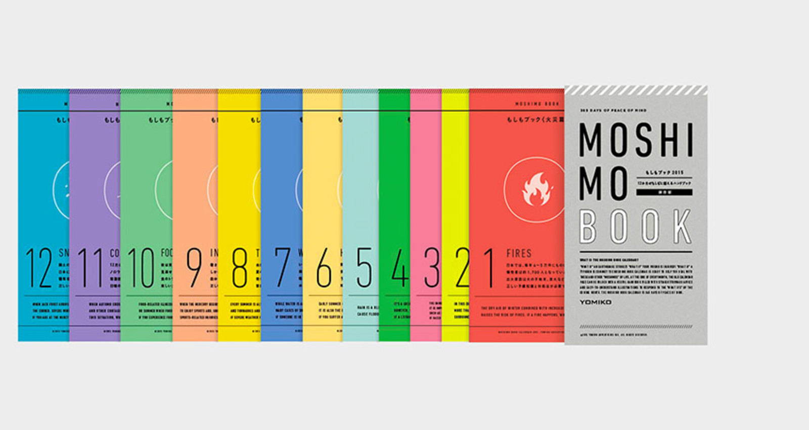 MOSHIMO BOOK CALENDAR