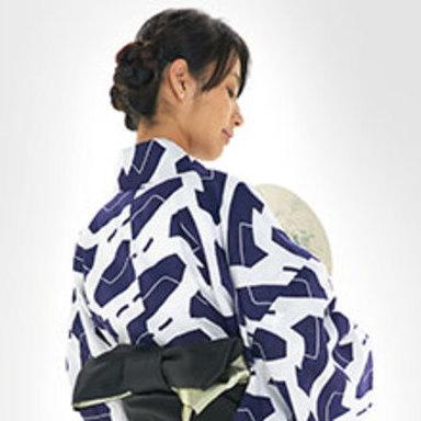 Tire Kimono