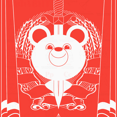 Poster: GT Super