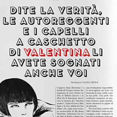 Redesign: Italian Gentlemen's Quarterly