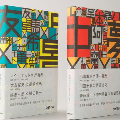 Kanji ID