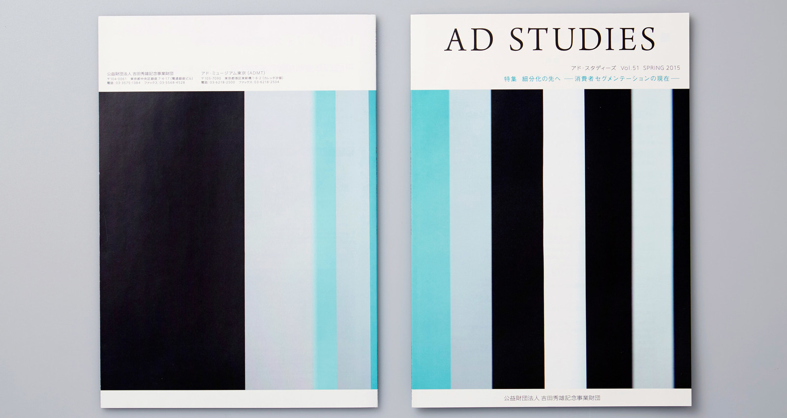 Studies of Graphic Design