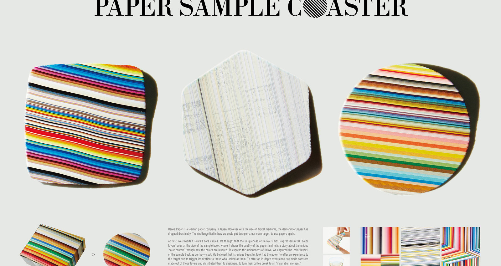 Paper Sample Coaster