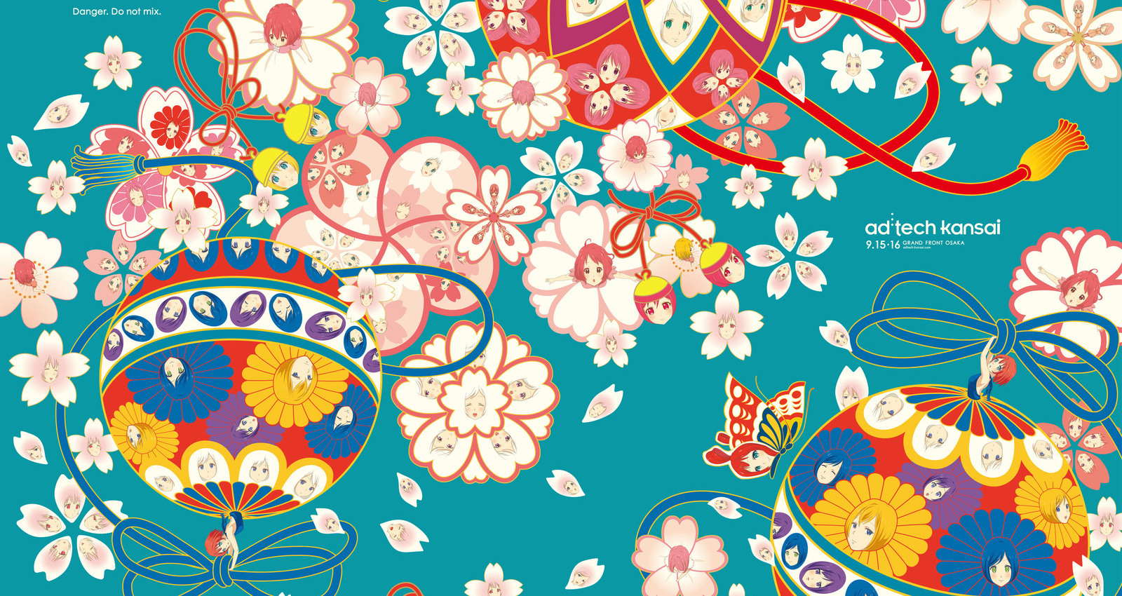 ANIMAZING JAPANESE PATTERN