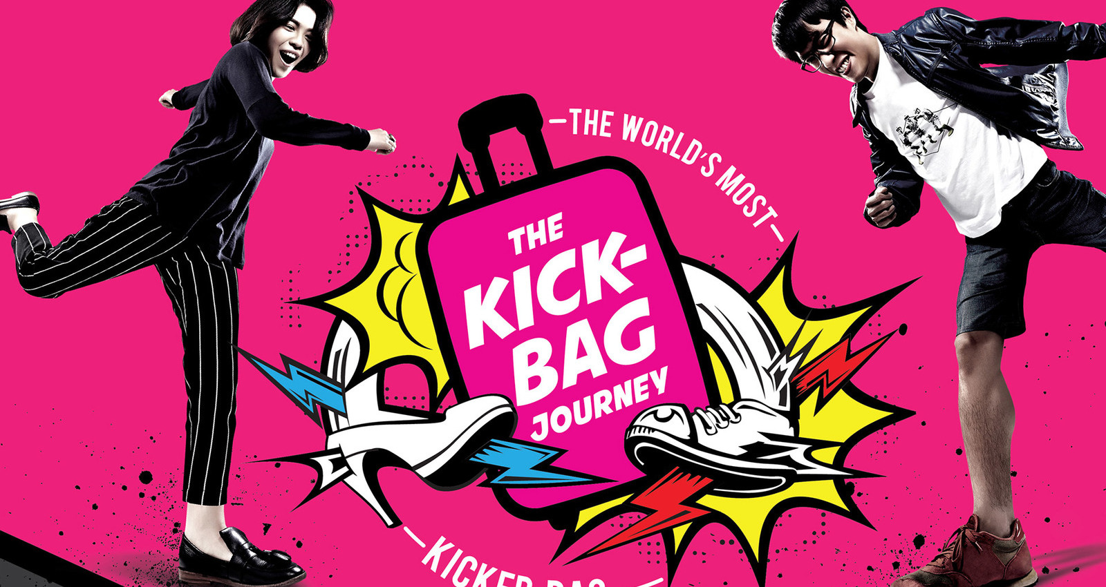 The Kick-Bag Journey