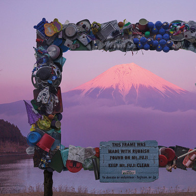 Mt. Fuji Rubbish Billboards