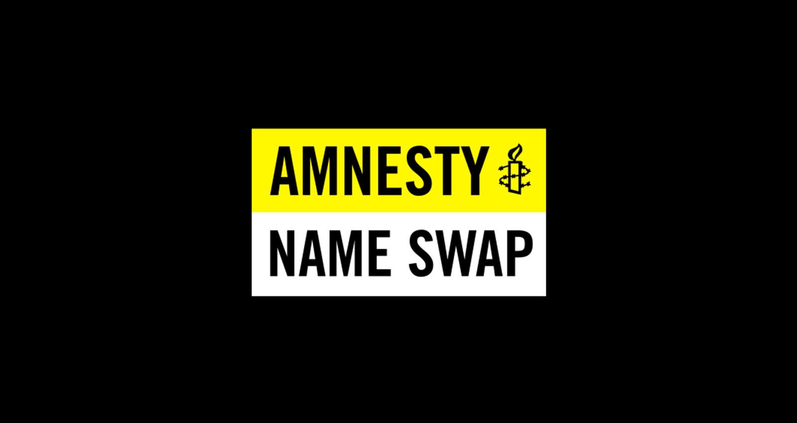 Name Swap
