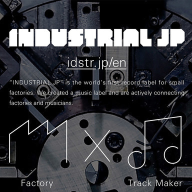 INDUSTRIAL JP