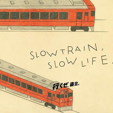 SLOW TRAIN, SLOW LIFE.