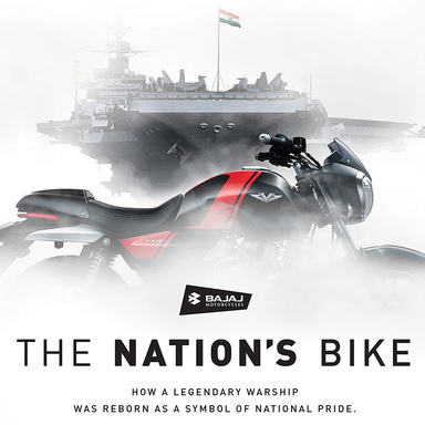 The Nation's Bike