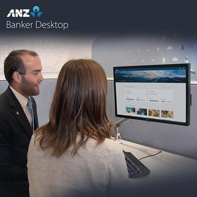 ANZ Banker Desktop