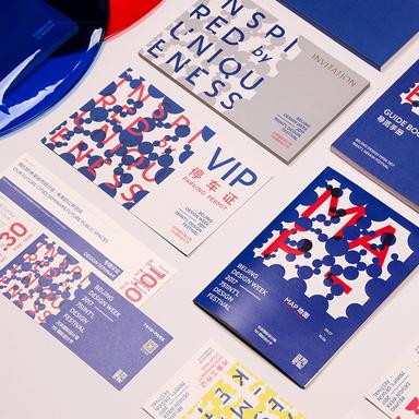 751 International Design Festival