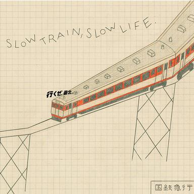 """SLOW TRAIN, SLOW LIFE. """"Get Back, Tohoku."""""""
