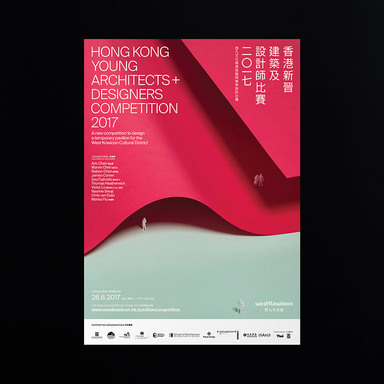 Hong Kong Young Architects & Designers Competition 2017