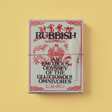 Rubbish Famzine No.6 An Emojious Odyssey of the Gluttonous Omnivores