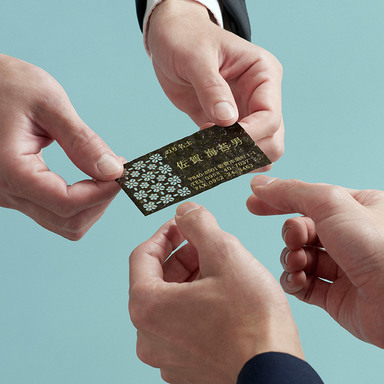 The Edible Business Card