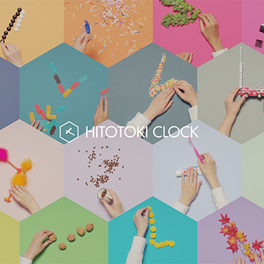 HITOTOKI CLOCK