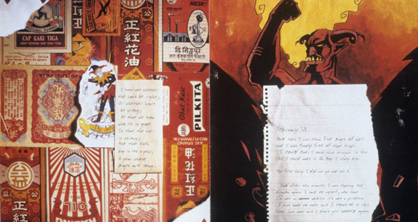 David's Diary